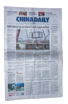 China Daily image