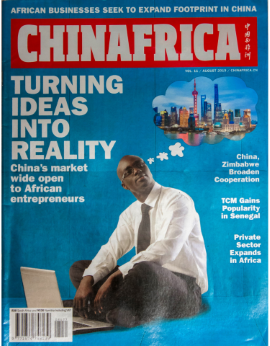 Chinafrica Vol. 11/august 2019