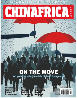 Chinafrica Vol. 11/march 2019