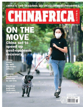 Chinafrica Vol.12 June 2020