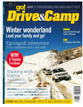 Go! Drive&Camp August 2020 image