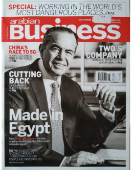 Arabian Business, Vol. 14 Issue 30
