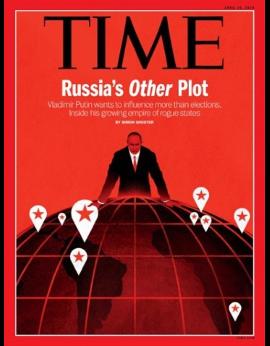 Time, April 2019