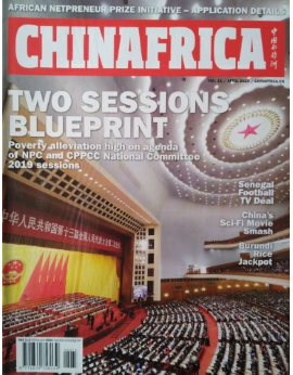 Chinafrica, April 2019