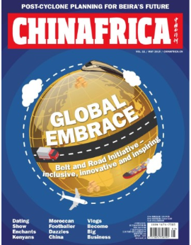 Chinafrica, May 2019