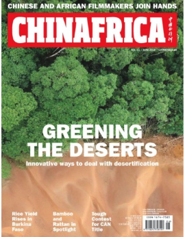 Chinafrica, June 2019