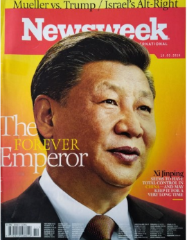 Newsweek, 16 March 2018
