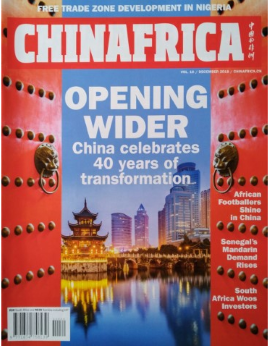 Chinafrica, December 2018 Vol.10