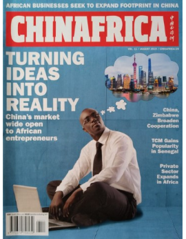 Chinafrica, August 2019 Vol. 11