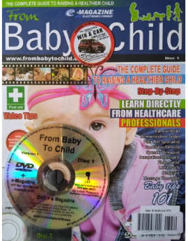 From Baby To Child, Disc 1 image