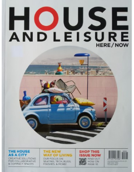 House&Leisure, image